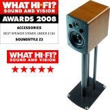Z2 Speaker Stand with Speaker